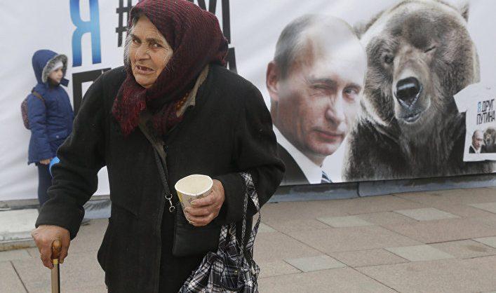 Эксперты назвали страхи россиян в случае ухода Путина с поста президента