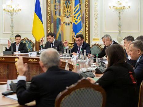 Зеленский срочно созвал заседание СНБО из-за обострения в Донбассе