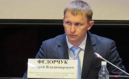 Бывший замглавы Новокузнецка арестован по подозрению в хищении бюджетных средств