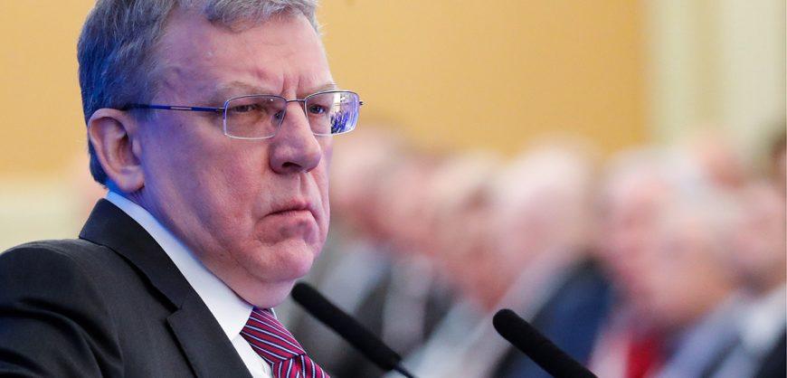 Кудрин: объем неизрасходованных бюджетных средств за 2019 год побил антирекорд