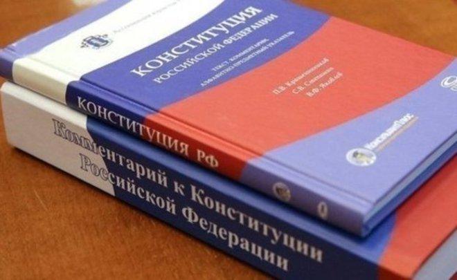 Затраты на голосование по Конституции достигнут 14 млрд рублей