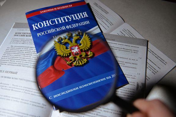 ВЦИОМ: в голосовании по Конституции намерены участвовать две трети россиян