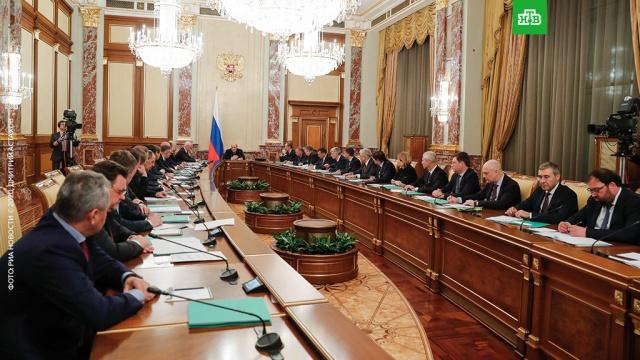 В Конституцию предложили внести запрет министрам хранить деньги в зарубежных банках