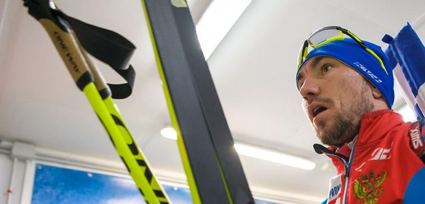 Логинов отказался принимать участие в масс-старте ЧМ по биатлону в Италии