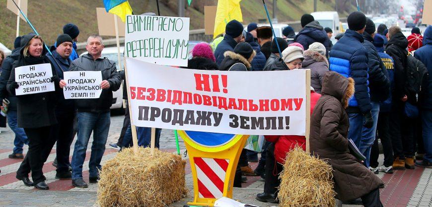 Рада приняла закон о продаже земли в Украине, на котором настаивал МВФ