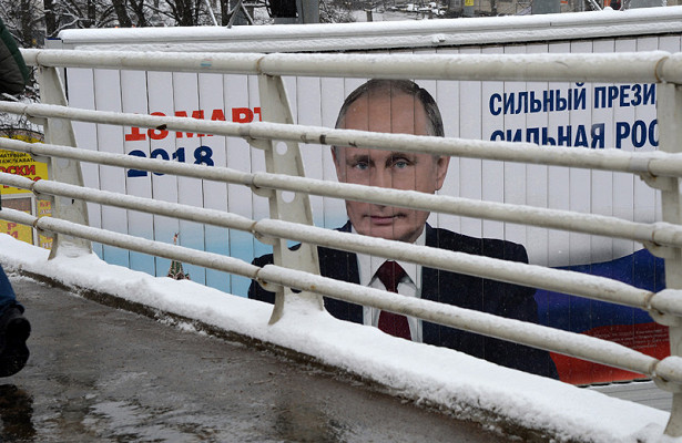 «Левада-центр»: обнуление сроков Путина не одобряют 47% россиян
