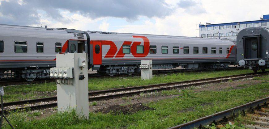РЖД отменили часть поездов в России из-за коронавируса