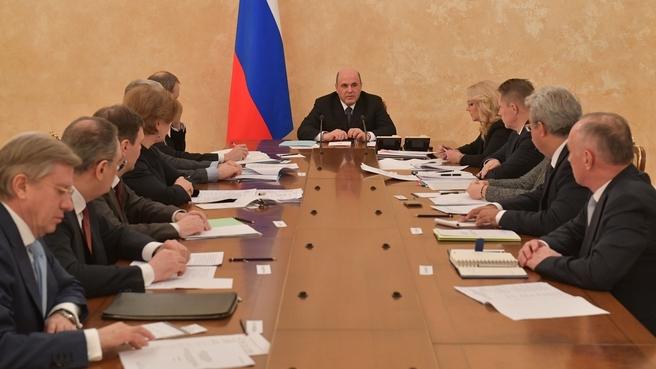 В России образован Президиум правительства во главе с Мишустиным