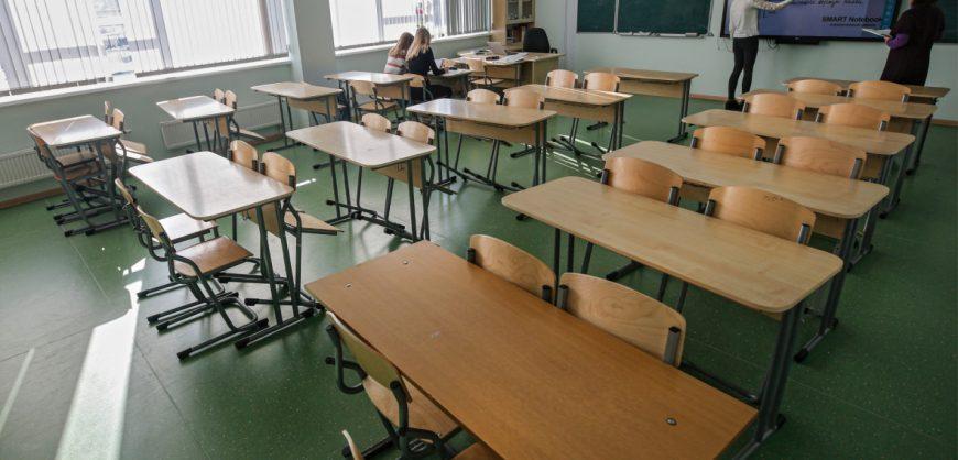 Школы Петербурга переходят на дистанционное обучение