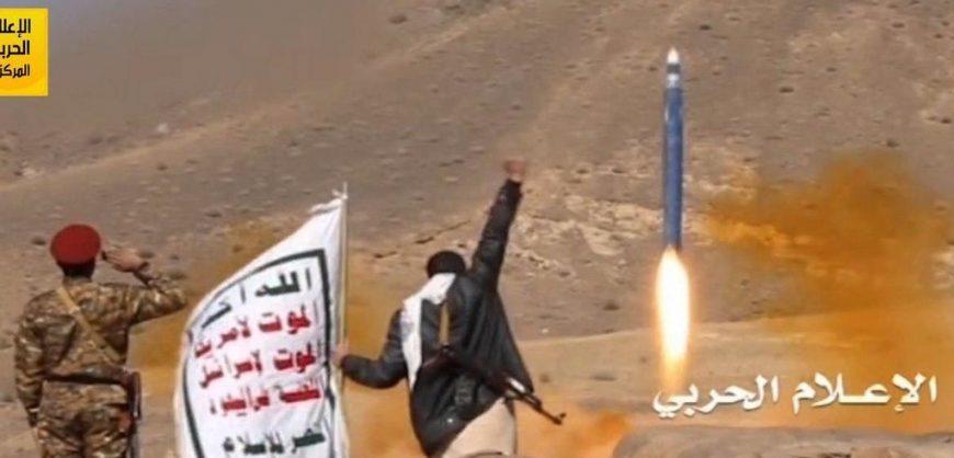 Хуситы запустили ракеты по Саудовской Аравии