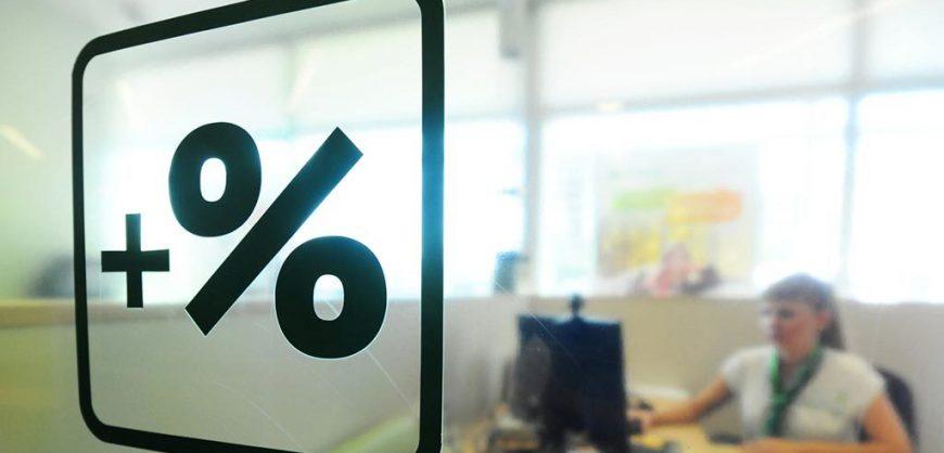 ВГосдуму внесен законопроект о налоге на доходы по вкладам и облигациям