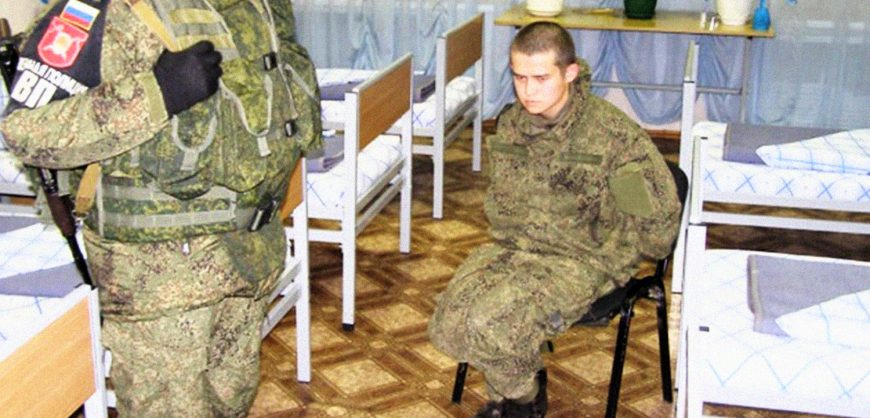Издевавшийся над Шамсутдиновым сослуживец приговорен к двум годам условно