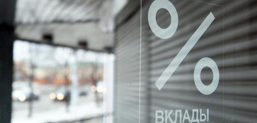 Налог на доход по вкладам свыше 1 млн руб. введут не раньше 2021 года