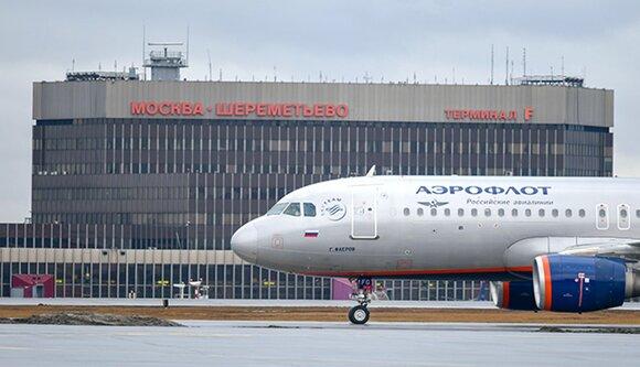 «Аэрофлот» будет выдавать ваучеры вместо денежной компенсации за отмененные рейсы