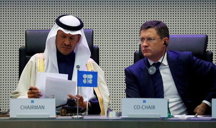 СМИ: переговоры ОПЕК+ были отложены из-за разногласий России и Саудовской Аравии по квотам сокращения добычи