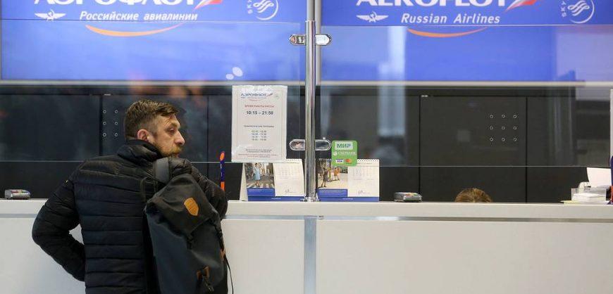 «Аэрофлот» прекратил возвращать деньги за аннулированные авиабилеты