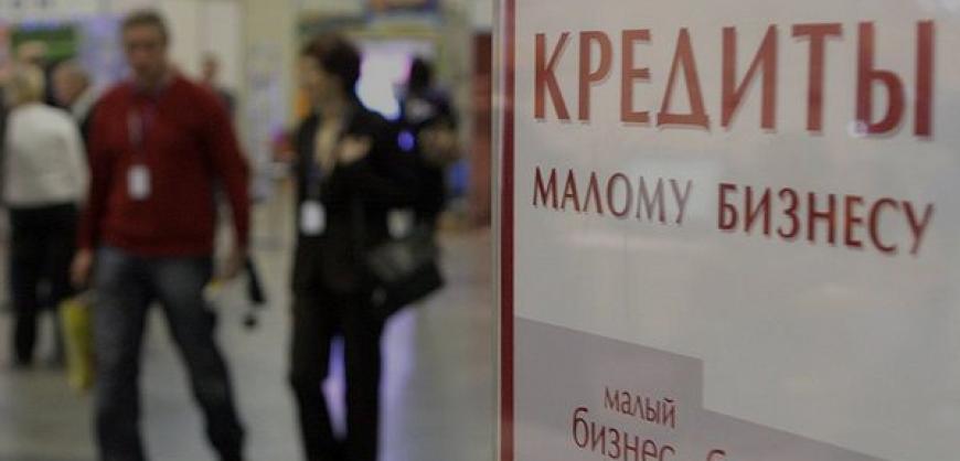 Российские банки дадут беспроцентные кредиты бизнесу для выплаты зарплат