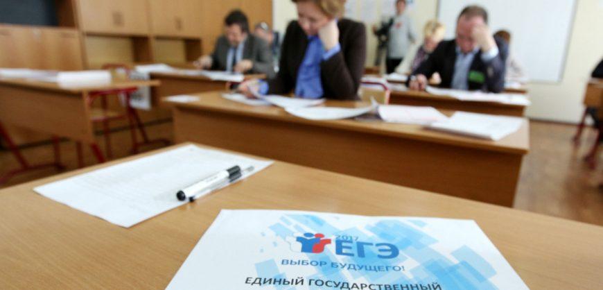 В Госдуме предложили отменить ЕГЭ в 2020 году из-за коронавируса