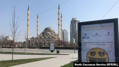Чечня закрывает границы из-за распространения коронавируса
