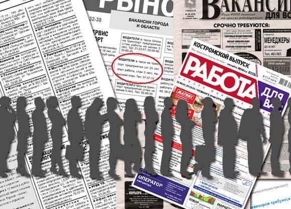 Ректор ВШЭ предсказал обеднение среднего класса в России и безработицу 9,8%