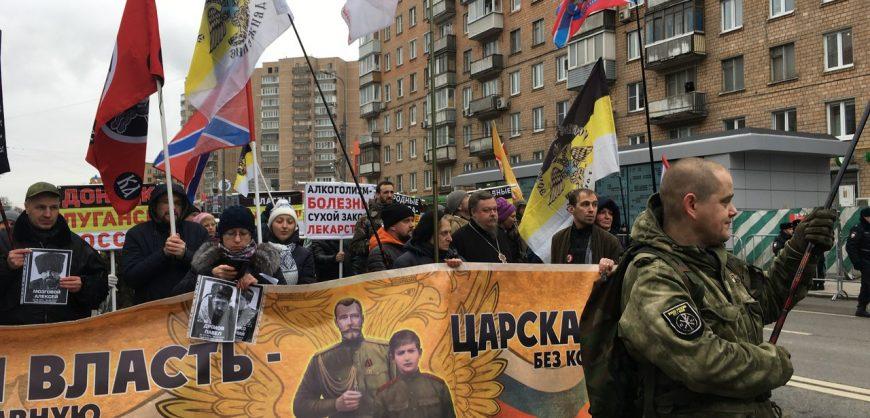 США внесли «Русское имперское движение» в список международных террористических организаций