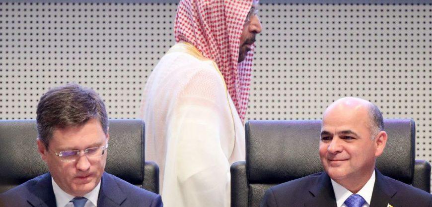 Саудовская Аравия отложила публикацию майских цен на нефть до встречи ОПЕК+