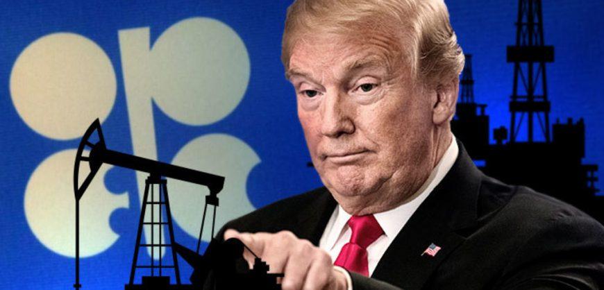 Трамп готов ввести пошлины на нефть, если Россия и Саудовская Аравия не договорятся