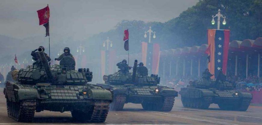 Мадуро мобилизовал артиллерию Венесуэлы для защиты от США