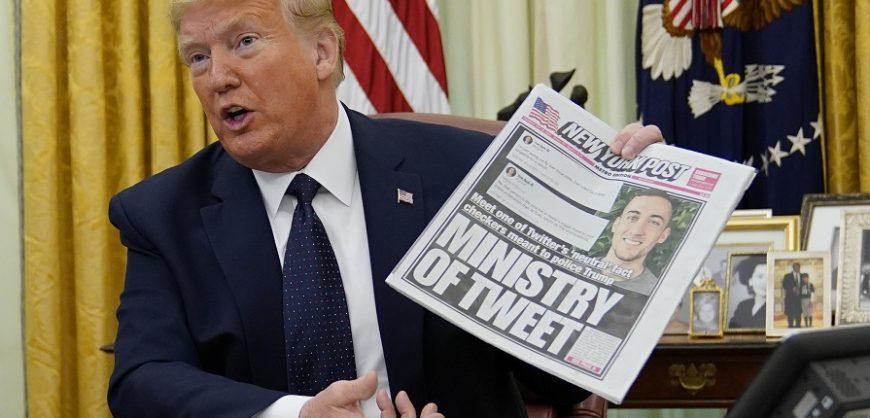 Трамп запретил соцсетям осуществлять «цензуру и политические действия»
