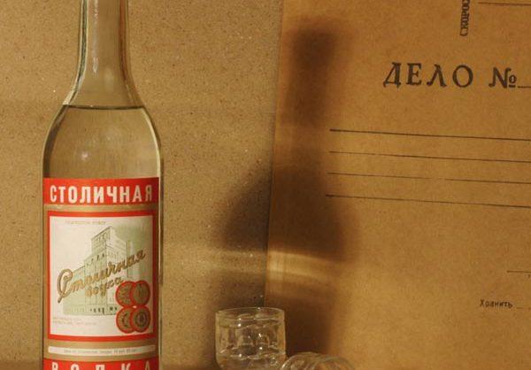 Экс-акционеры ЮКОСа отсудили у России бренды водки «Столичная» и «Московская»