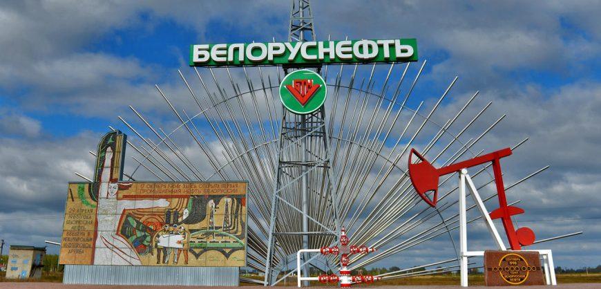 В Белоруссии нашли два новых месторождения нефти