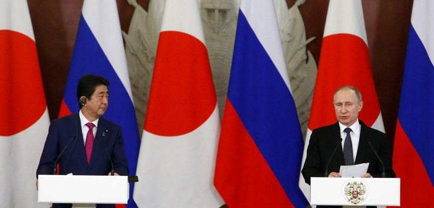 Россия потребовала от Японии признать итоги Второй мировой войны для переговоров по Курилам