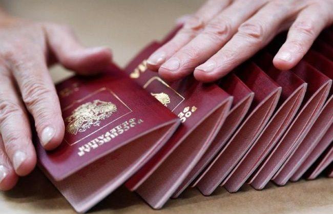 В России принят закон о едином регистре сведений о гражданах