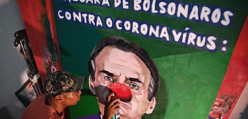 В Бразилии экс-военные обвинили судей в развязывании гражданской войны из-за процесса над Болсонару