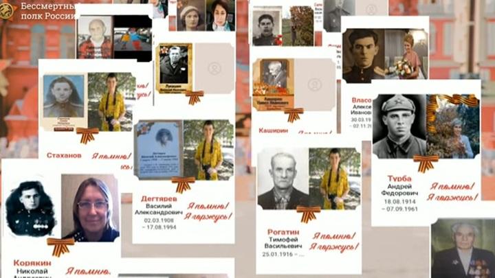 Еще трём россиянам предъявили обвинения в реабилитации нацизма