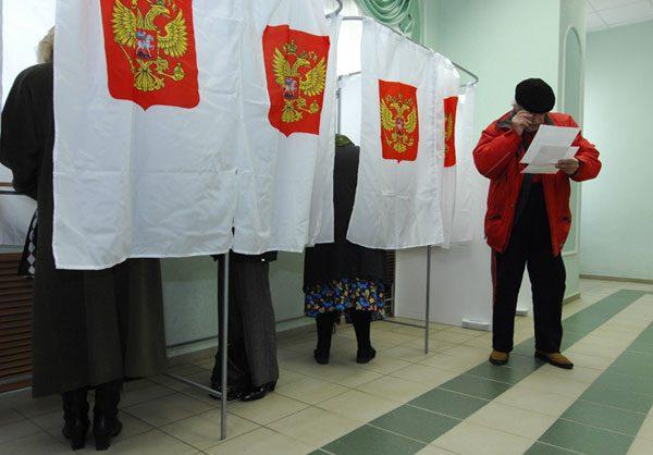 ВЦИОМ: 69% россиян предпочитают голосовать не по Интернету