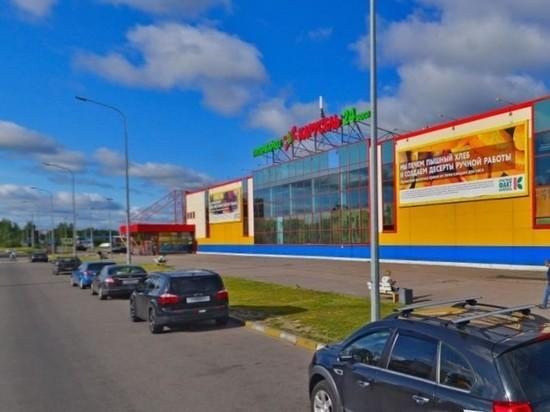 В Петербурге закроют три гипермаркета «Карусель»
