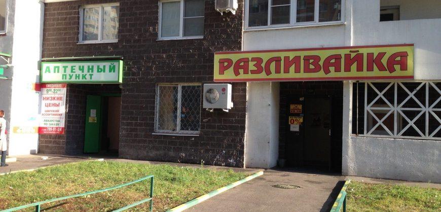 В России вступил в силу запрет продажи алкоголя в жилых домах