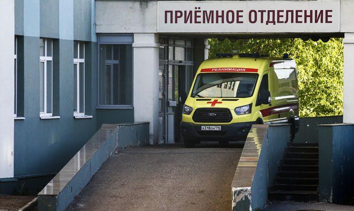 В России за сутки выявили 9268 новых случаев заражения коронавирусом