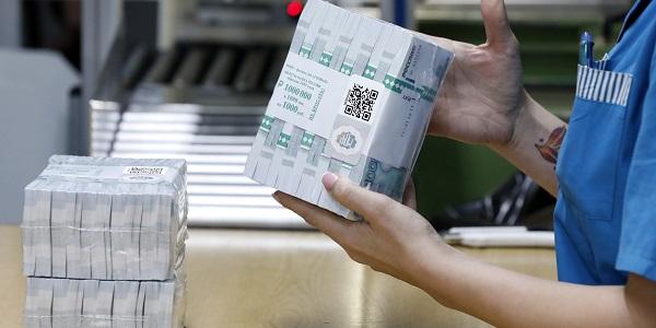 Bloomberg: Центробанк запускает печатный станок, чтобы не тратить средства из ФНБ