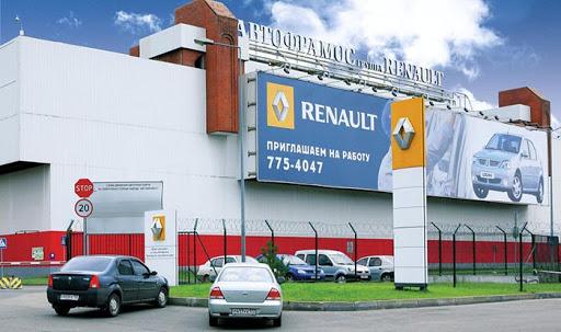 Renault анонсировал массовые сокращения из-за кризиса на фоне пандемии