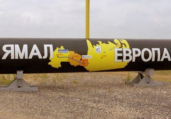 Истек срок действия контракта на транзит российского газа через Польшу