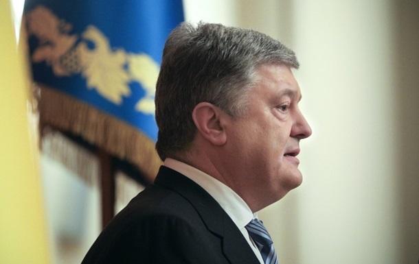 Украинский суд разрешил принудительно доставить Порошенко на допрос