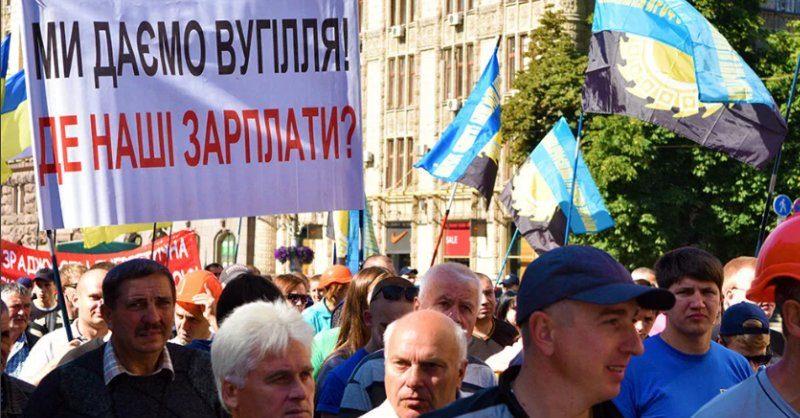 Украинские шахтеры проводят бессрочную акцию протеста у офиса Зеленского