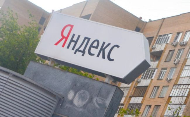 Путин поручил снизить налоги и страховые взносы для IT-отрасли