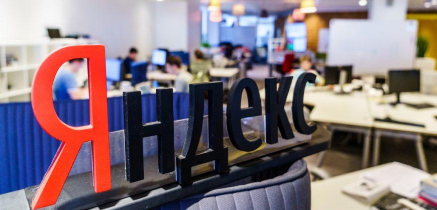 «Яндекс» и Сбербанк официально объявили о разделе совместных активов