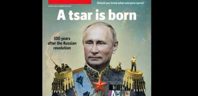 Путин призвал проголосовать «за страну»