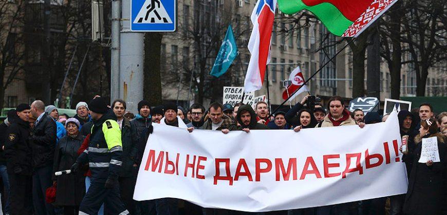 В Белоруссии прошли массовые задержания участников протестов
