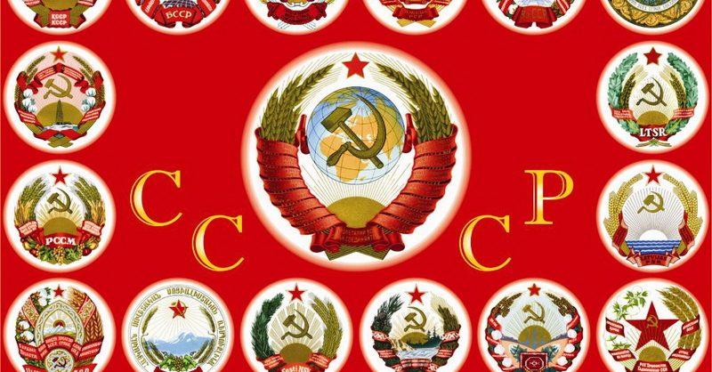Путин назвал «миной замедленного действия» советский тезис о праве выхода республик из состава Союза