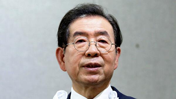 Исчезнувший мэр Сеула найден мёртвым